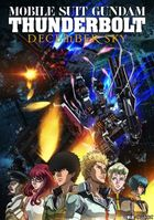 Mobile Suit Gundam Thunderbolt: December Sky (DVD) (English Subtitled) (Japan Version)