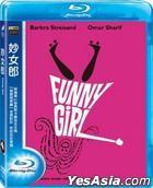 Funny Girl (Blu-ray) (Taiwan Version)