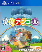 Katamari Encore (Japan Version)