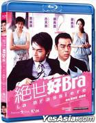 La Brassiere (2001) (Blu-ray) (Hong Kong Version)