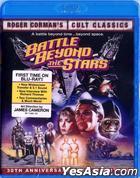 Battle Beyond The Stars (1980) (Blu-ray) (US Version)