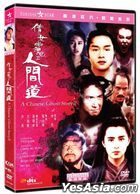 A Chinese Ghost Story II (1990) (DVD) (Digitally Remastered) (2019 Reprint) (Hong Kong Version)