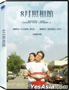 Christmas In August (1998) (DVD) (Taiwan Version)