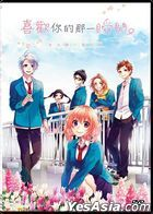 The Moment You Fall in Love - Confess Your Love Committee Part 2 (2016) (DVD) (Hong Kong Version)