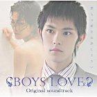 Boys Love Original Soundtrack (Japan Version)
