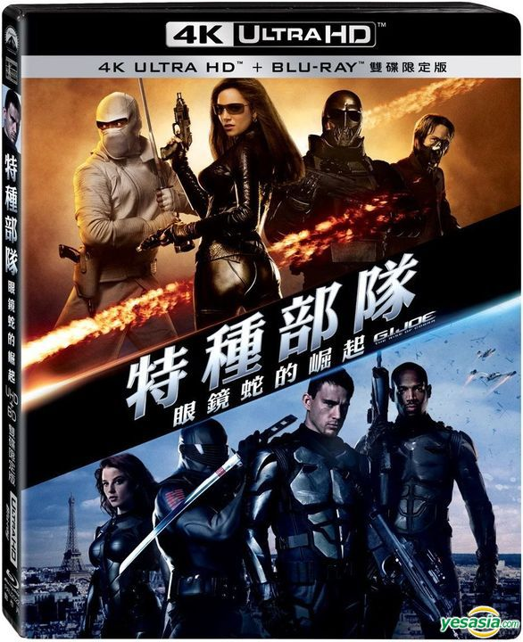 G.I Joe The Rise of Cobra 2009 2160p UHD BluRay REMUX HDR HEVC DTSHDMA 5.1-DTOne