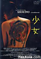 Shoujo - An Adolescent (Japan Version - English Subtitles)