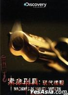 Machines of Malice: Modern Devices (DVD) (Taiwan Version)