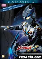 Ultraman X (DVD) (Ep. 13-24) (End) (3-Disc) (Hong Kong Version)