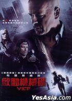 Vice (2015) (DVD) (Taiwan Version)