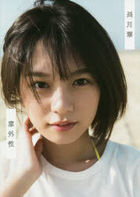 Last Idol Nagatsuki Midori First Photobook 'Igaisei'