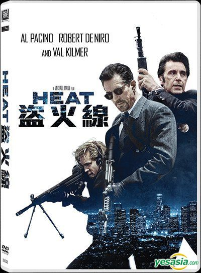 Yesasia Heat 1995 Dvd 2016 Reprint Hong Kong Version Dvd Al Pacino Robert De Niro 20th Century Fox Western World Movies Videos Free Shipping