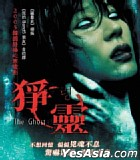 The Ghost (AKA: Dead Friend) (Hong Kong Version)