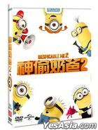 Despicable Me 2 (2013) (DVD) (Taiwan Version)