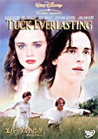 Tuck Everlasting (Japan Version)