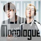 Monologue (普通版)(日本版)