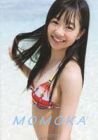 Itou Momoka First Photobook 'MOMOKA'