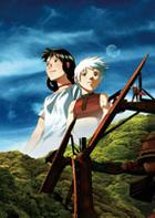 Giniro no Kami no Agito (Blu-ray) (Japan Version)