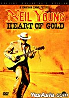 Neil Young: Heart Of Gold (DVD) (Hong Kong Version)
