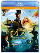 Oz: The Great And Powerful (Blu-ray+DVD) (Japan Version)