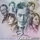 Money Flower OST (MBC TV Drama)