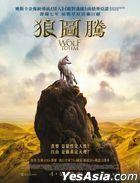 Wolf Totem (2015) (DVD) (English Subtitled) (Hong Kong Version)
