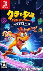 Crash Bandicoot 4: It's About Time (Japan Version)