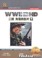 WW II (DVD) (Part II) (Taiwan Version)