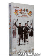 Xiucai Encountered Soldiers (2015) (DVD) (Ep. 1-42) (End) (China Version)