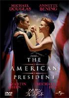 THE AMERICAN PRESIDENT (Japan Version)