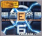 Electric E Kingdom 6