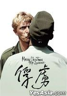 Merry Christmas Mr Lawrence (1983) (Blu-ray) (Taiwan Version)