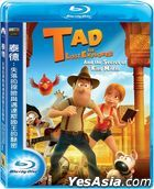 Tad the Lost Explorer and the Secret of King Midas (Blu-ray) (Taiwan Version)
