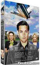 The Details (2011) (DVD) (Taiwan Version)