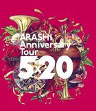 ARASHI Anniversary Tour 5×20  [BLU-RAY] (Normal Edition) (Japan Version)