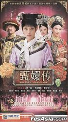 Legend Of Concubine Zhen Huan (H-DVD) (Part I) (To be continued) (China Version)