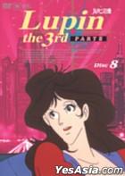 雷朋三世 - Part III Disc.8 (日本版)