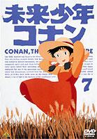 Future Boy Conan (Mirai Shonen Conan) (DVD) (Vol.7) (Japan Version)
