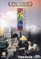 Echoes Of The Rainbow (DVD) (US Version)