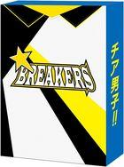 Cheer Boys!! (DVD) (Japan Version)