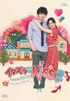 Itazura na Kiss 2 - Love in Tokyo Special Making (Blu-ray)(Japan Version)