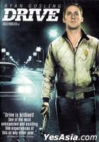 Drive (2011) (DVD) (US Version)