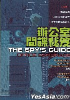 The Spy's Guide: Office Espionage