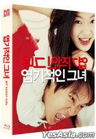 我的野蛮女友 (Blu-ray) (Full Slip 导演版) (普通版) (韩国版)