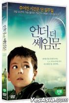 Under The Same Moon (DVD) (Korea Version)