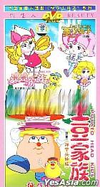 Potato Head Kids (DVD) (China Version)