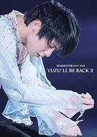 YUZU'LL BE BACK II  Yuzuru Hanyu Photo Book  2019-2020