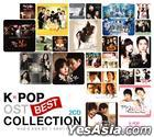 K-pop OST Best Collection (2CD)