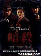 Assassination (2015) (DVD) (Taiwan Version)