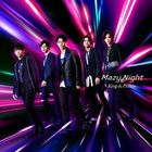 Mazy Night [Type A] (SINGLE+DVD) (First Press Limited Edition) (Japan Version)
